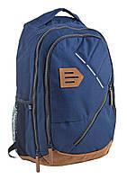 Модный подростковый рюкзак T-35 Estan