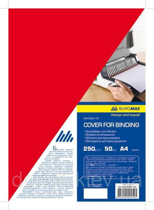 Обложки для переплета картонные А4 красные 250г/м2 20шт