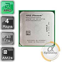 Процессор AMD Phenom X4 9750 (4×2.40GHz/6Mb/AM2+) БУ