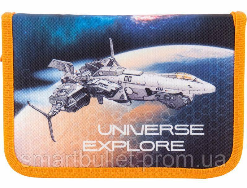 Пенал Kite Universe explore K17-621-4