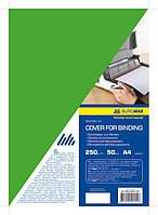 Обложки для переплета картонные А4 зеленые 250г/м2 20шт