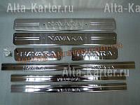 Накладки на пороги Omsa на Nissan Navara D40 2009-2014