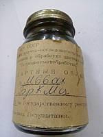 Стандартные образцы химического анализа.Образец М 66 ах бронза типа БрКМц