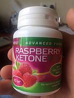 Малиновый Кетон для похудения (Raspberry Ketone)