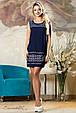 Красивое  летнее  платье 2142 темно-синий, фото 2