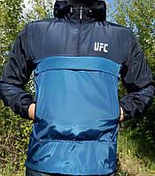 Фирменные спортивные анораки UFC, мужские