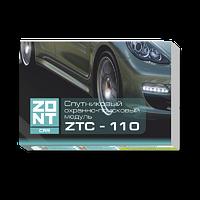 GPS трекер с дистанционным запуском двигателя ZONT ZTC-110