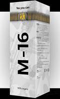 М-16! Препарат для поднятия либидо и потенции