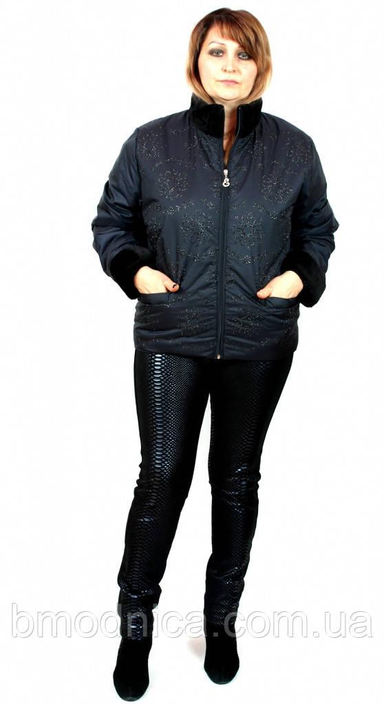 23197023d3c Куртка женская осень 2017 Турция - Интернет-магазин