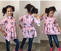 Детская стильная блузка  МР664