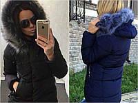 Женская куртка с мехом под чернобурку  БАТАЛ