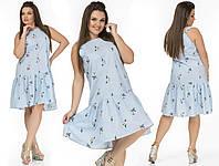 """Стильное платье для пышных дам """" Цветочки вышивка """" Dress Code"""
