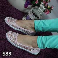 Балетки женские дышащие бежевые  583