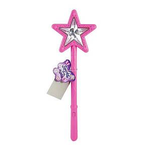 Волшебная палочка со световым и звуковым эффектом розового цвета