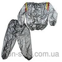 Костюм сауна, костюм-сауна для похудения, костюм сауна для занятий спортом, Костюм сауна д 1000674