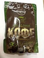 Зелёный кофе 200г Gregincof (оригинал) Green Coffee