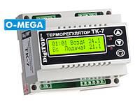 Терморегулятор DigiTOP ТК-7 трехканальный с недельным программатором, фото 1