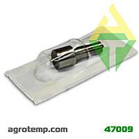 Распылитель топливной форсунки СМД-14-22-24 6А1-20с2-70