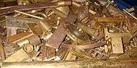 Лом, отходы бронзы закупим