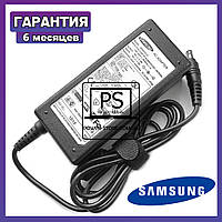 Блок Питания зарядное устройство ноутбука Samsung NP-R25P, NP-R360Y, NP-R40, NP-R40 Plus, NP-R40+