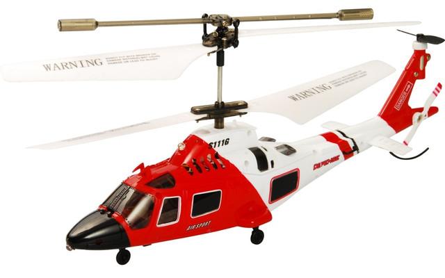 Вертольоти Syma