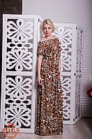 """Женское леопардовое платье """"Макси"""""""