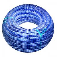 Шланг гофрированный для воды: диаметр 25, 32, 40, 50 мм, длина 25 м, армирование прутом ПВХ, синий