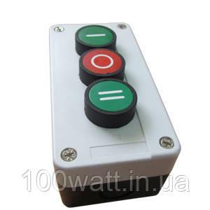 Пост керування кнопковий-кнопка потрійна (пуск-пуск-стоп) в корпусі зовнішня 3-я GAV 824-2