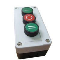 Пост управления кнопочный-кнопка тройная (пуск-пуск-стоп)
