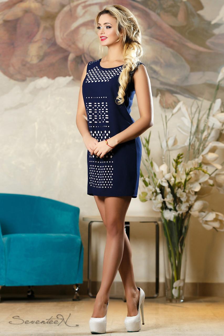 Красивое  летнее  платье 2141 темно-синий