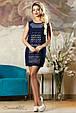 Красивое  летнее  платье 2141 темно-синий, фото 2