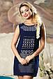 Красивое  летнее  платье 2141 темно-синий, фото 3