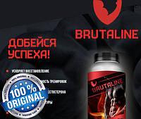 ОРИГИНАЛ! Бруталин - для увеличение мышечной массы (протеин)