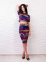 Костюм топ+ юбка разных расцветок