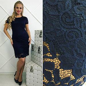 Платье СабВ03494