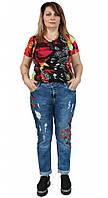 Стильные женские джинсы с вышивкой большого размера Турция.