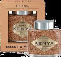 """Кофе """"Bourbon"""" Select-a-Vantage Kenya 100г с/б"""