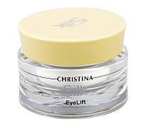 Подтягивающий крем для кожи вокруг глаз - Silk EyeLift Cream
