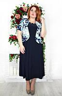 Платье большого размера Клеш голубые цветы, платье хорошо стройнит
