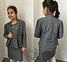 Детский стильный пиджак  МР659
