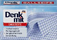 Мыло - пятновыводитель Denkmit Gallseife 100g.