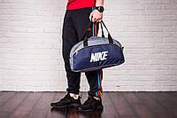 Сумка спортивная, для тренировок, дорожная, через плечо,синий+серый