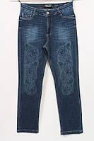 Женские джинсы (Турция) LADI LUCKY