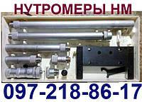 Нутромер микрометрический купить нутромер НМ 600 НМ 75 НМ 50 по цене от 1400. ПриборТрейд