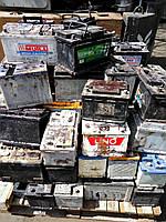 Аккумуляторы отработанные свинцово-кислотные закупим