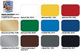 ЭМАЛЬ-ЭКСПРЕСС 0,7кг 3 в 1 антикоррозионная «гладкое цветное покрытие» PREMIUM Белый, фото 2
