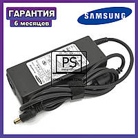 Блок питания зарядное устройство ноутбука Samsung NP-R60+, NP-R60P, NP-R610, NP-R620, NP-R65, NP-R70