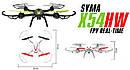 Квадрокоптер Syma X54HW с HD камерой FPV RTF X54HW black , фото 2