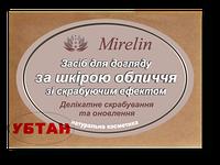 """Засіб для догляду за шкірою обличчя """"Делікатне скрабування та оновлення"""", 10г, Mirelin"""