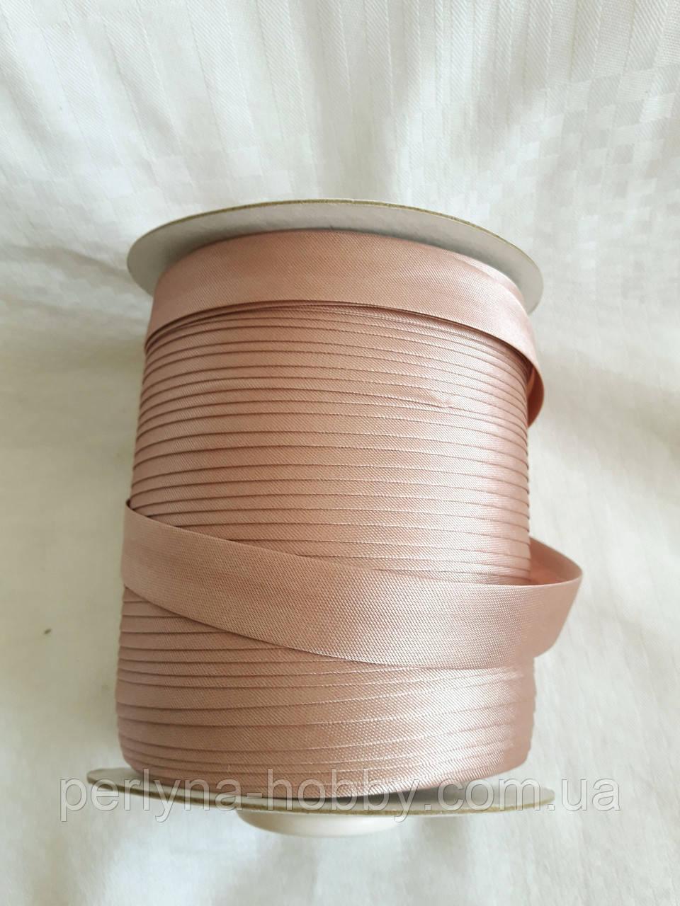 Лямівка атласна 15 мм, косая бейка, рожево-бежева № 93